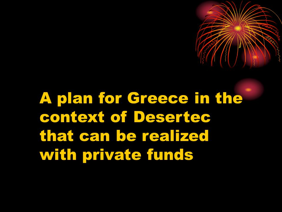 A plan for Greece in the context of Desertec that can be realized with private funds