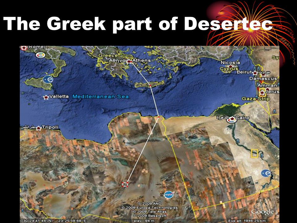 The Greek part of Desertec