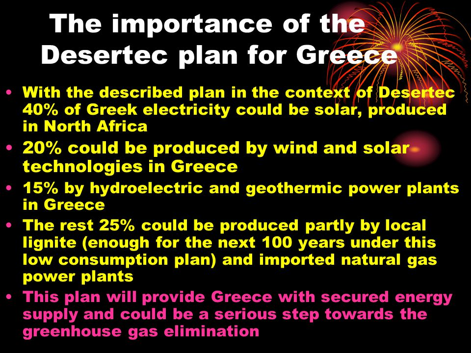 The importance of the Desertec plan for Greece