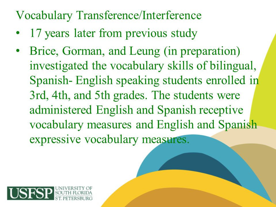 Vocabulary Transference/Interference