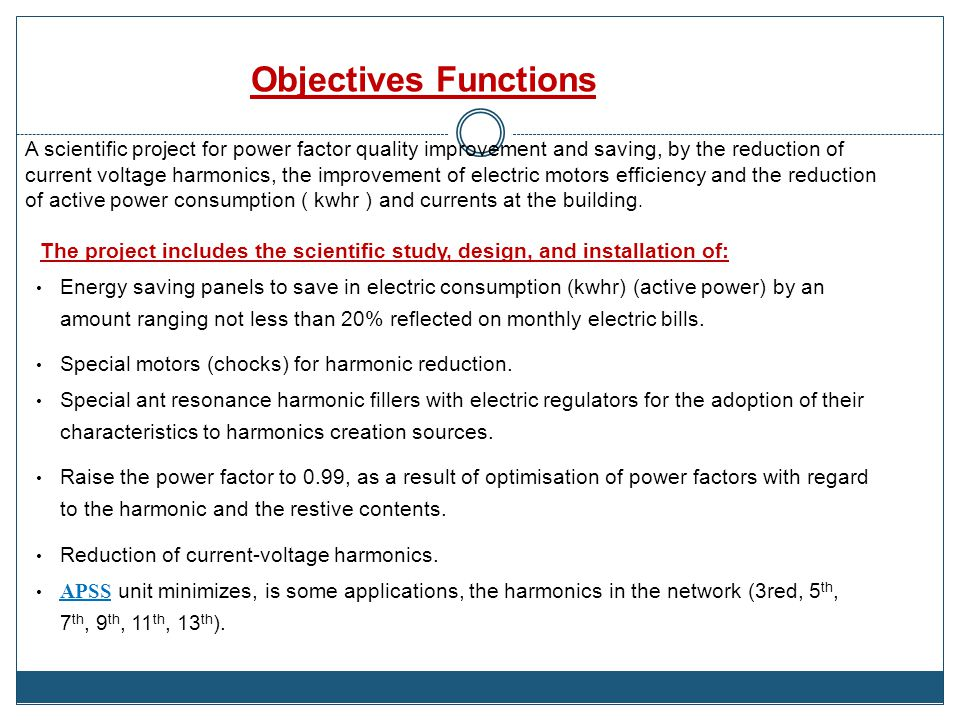 Objectives Functions