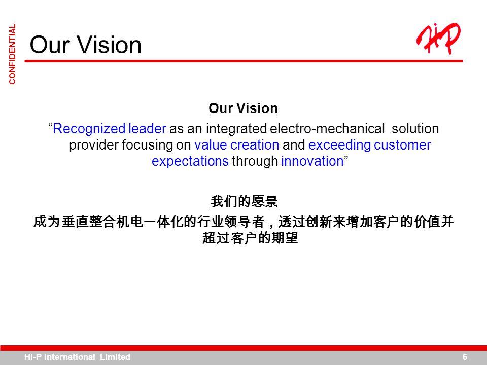 成为垂直整合机电一体化的行业领导者,透过创新来增加客户的价值并超过客户的期望