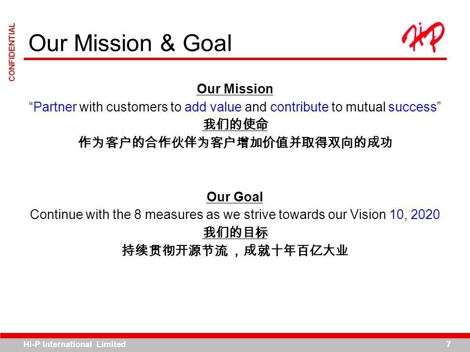 作为客户的合作伙伴为客户增加价值并取得双向的成功