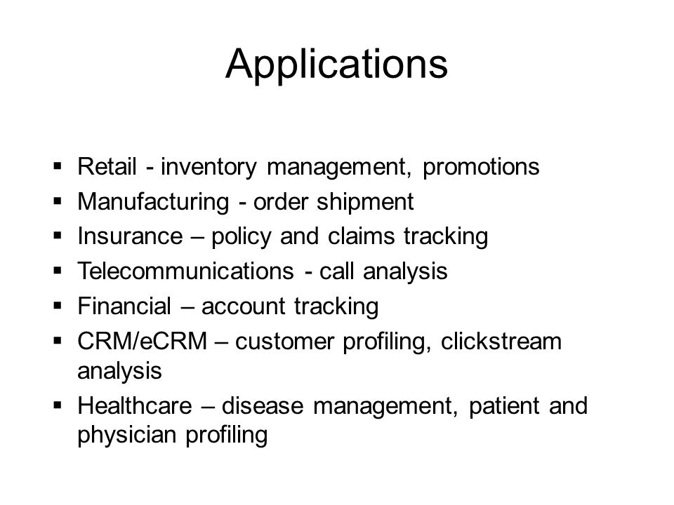 Applications Retail - inventory management, promotions