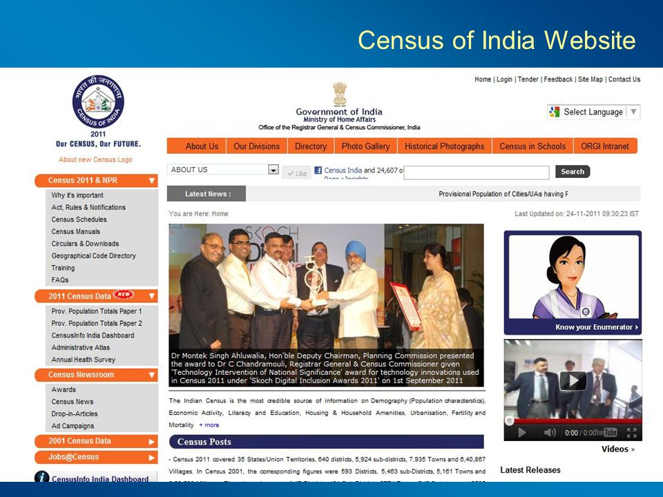 Census of India Website