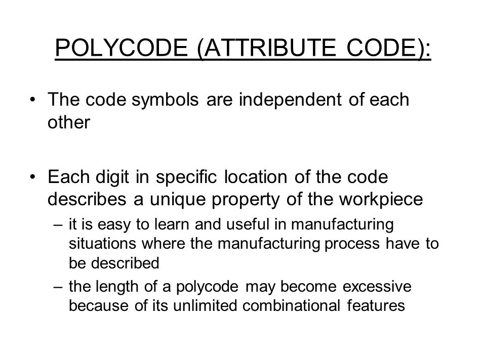 POLYCODE (ATTRIBUTE CODE):
