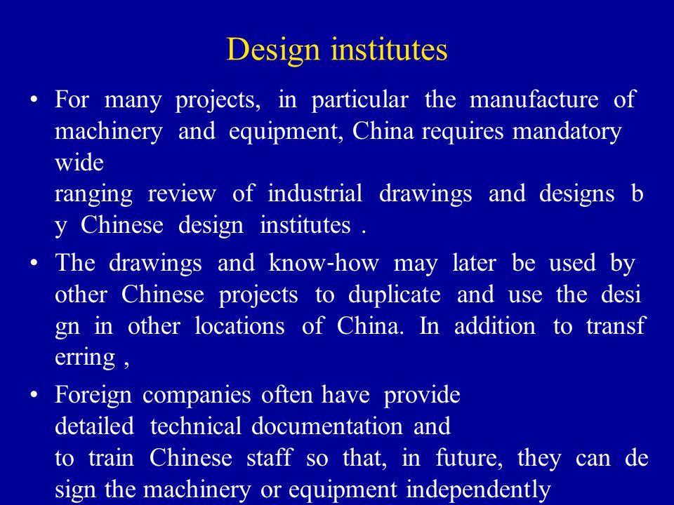 Design institutes