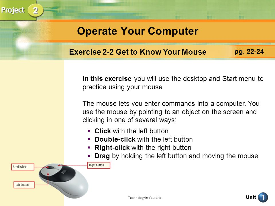 Operate Your Computer 2 Exercise 2-2 Get to Know Your Mouse pg. 22-24