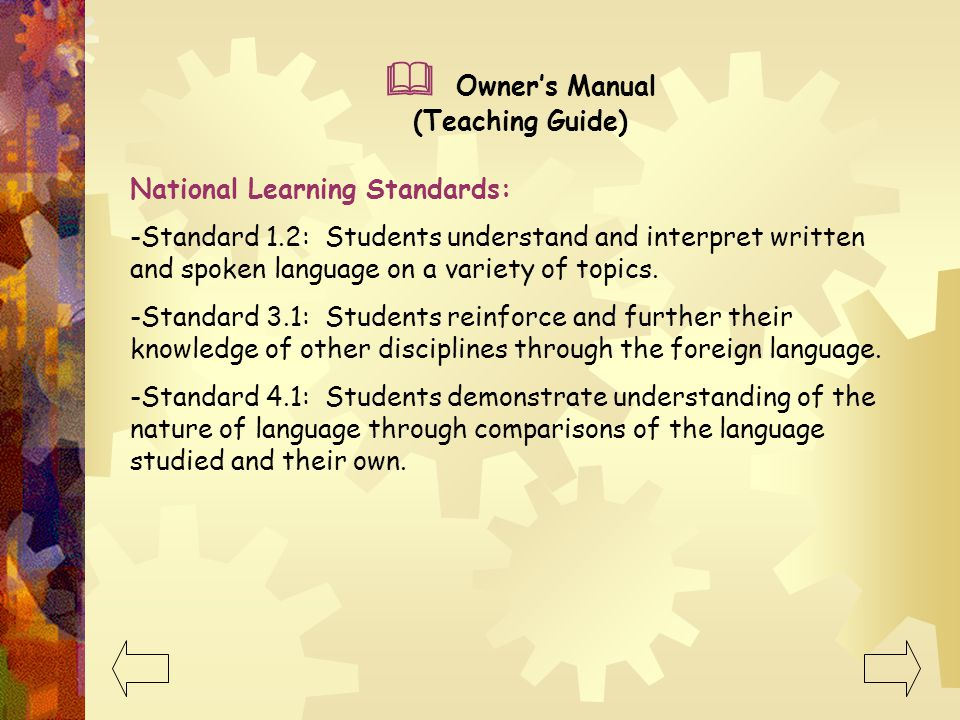  Owner's Manual (Teaching Guide)