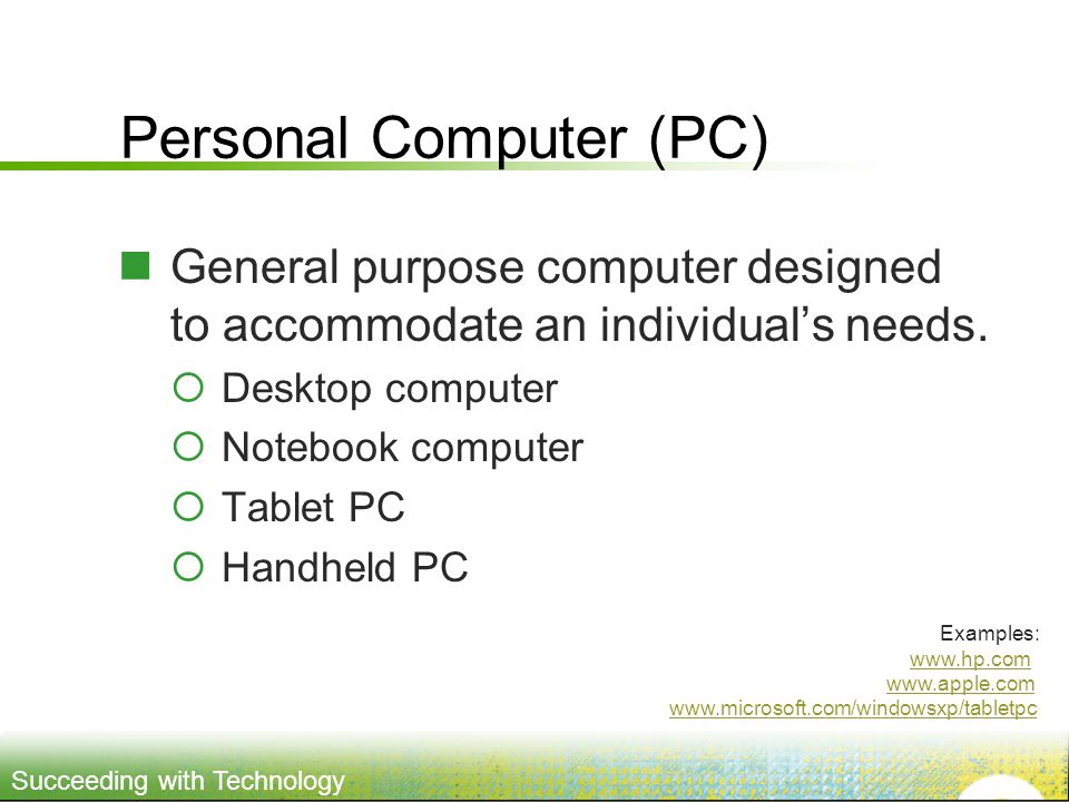 Personal Computer (PC)