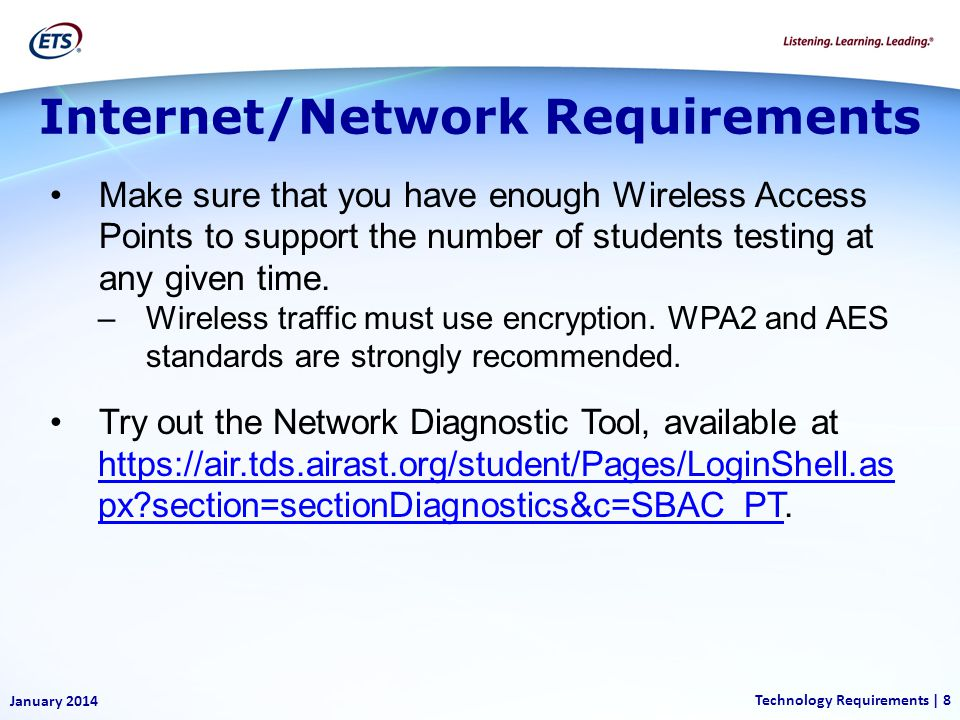 Internet/Network Requirements