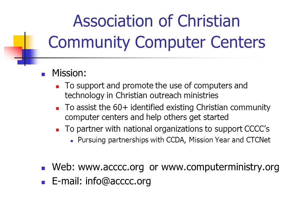 Association of Christian Community Computer Centers