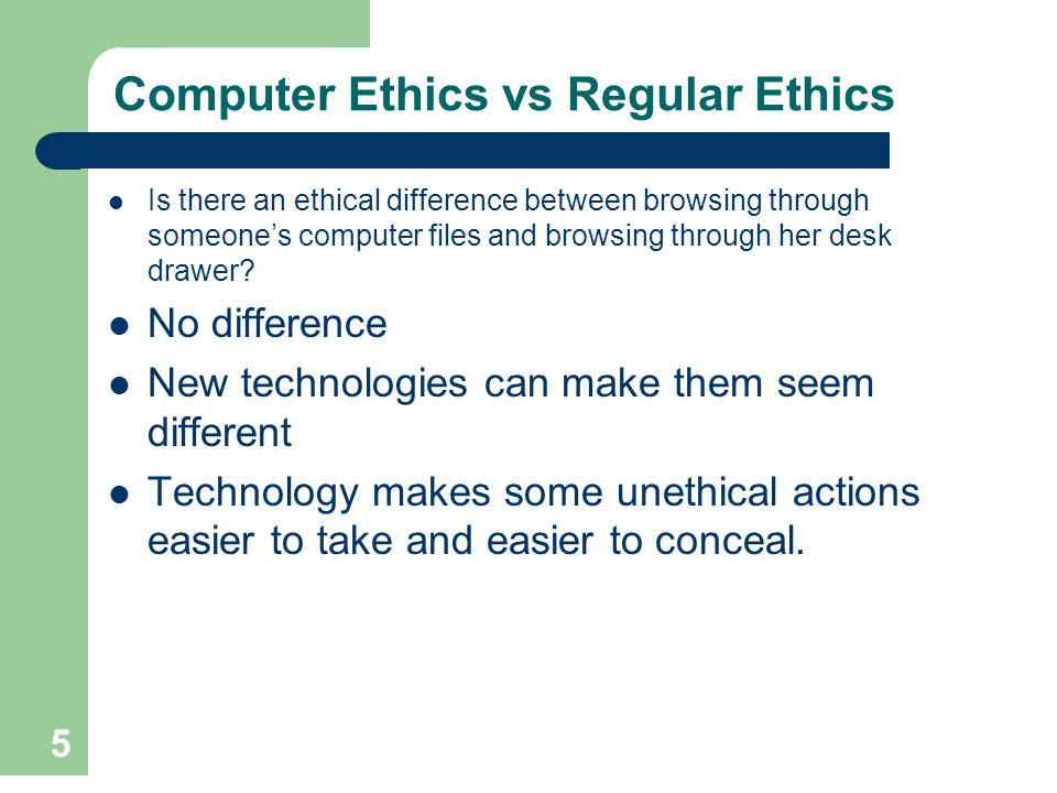 Computer Ethics vs Regular Ethics