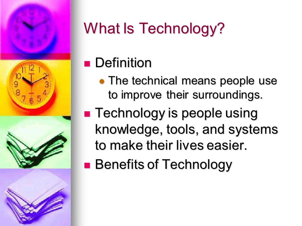 What Is Technology Definition