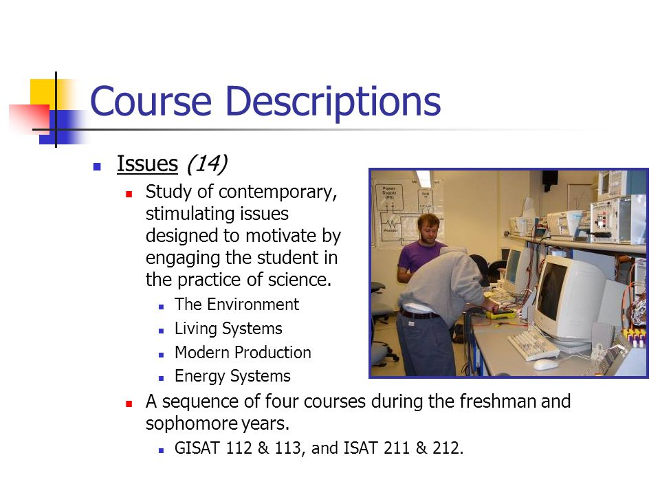 Course Descriptions Issues (14)