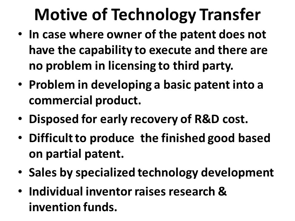 Motive of Technology Transfer