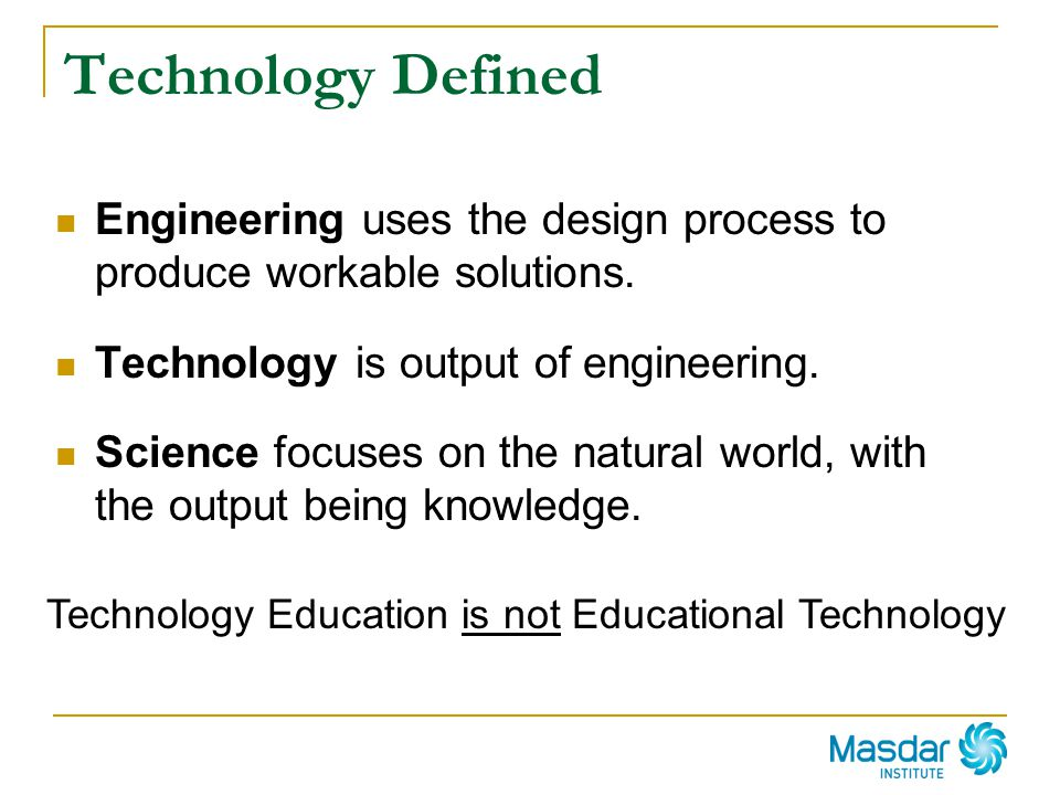 Technology Education is not Educational Technology