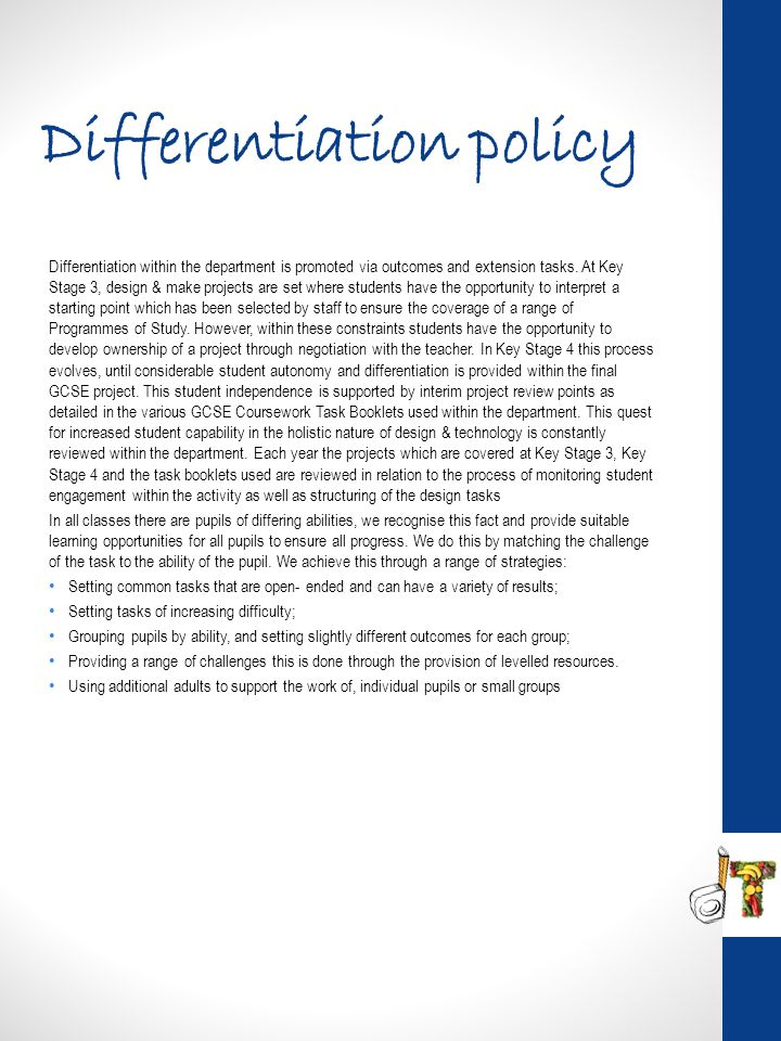 Differentiation policy