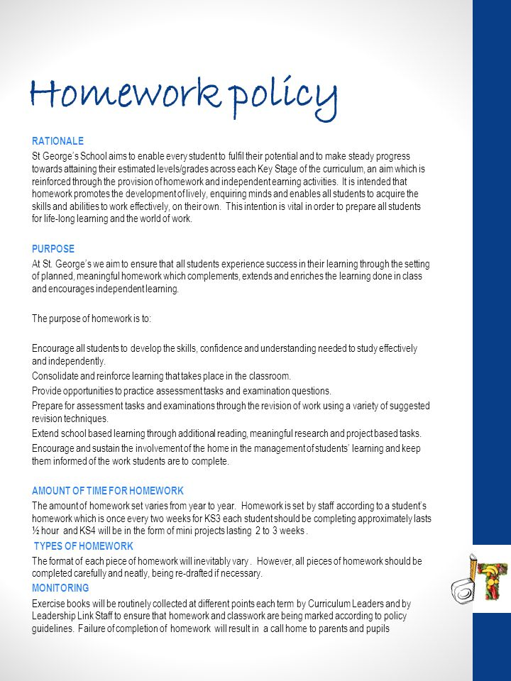 Homework policy RATIONALE