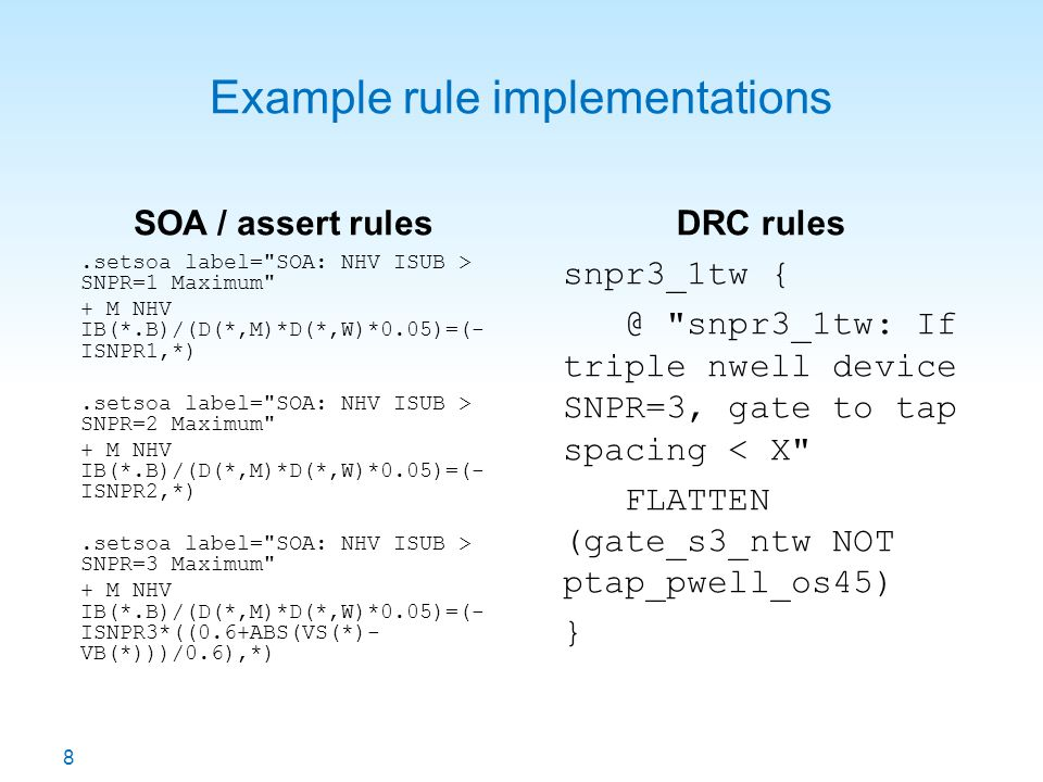 Example rule implementations