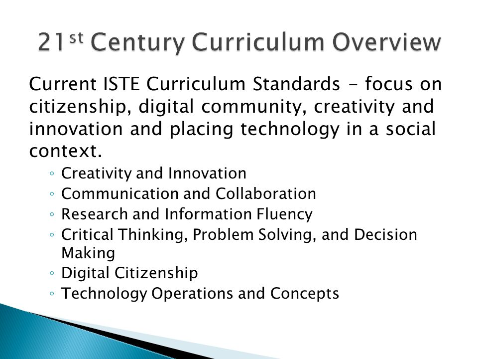 21st Century Curriculum Overview