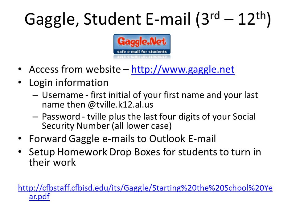 Gaggle, Student E-mail (3rd – 12th)