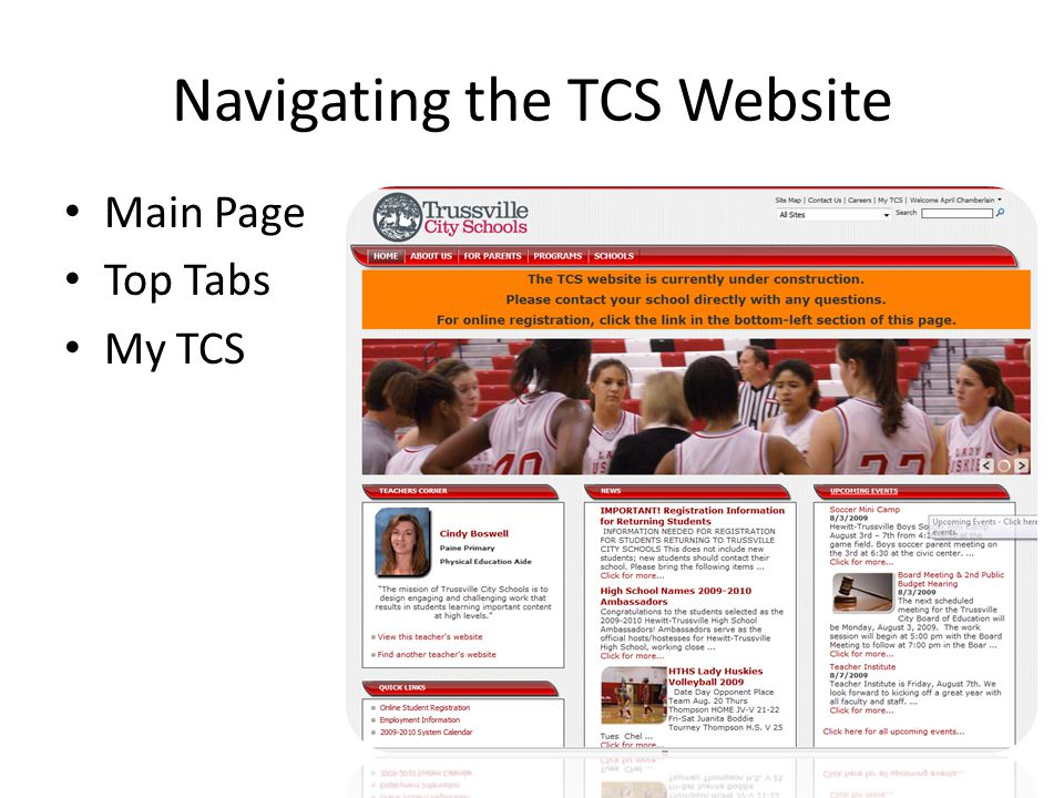 Navigating the TCS Website