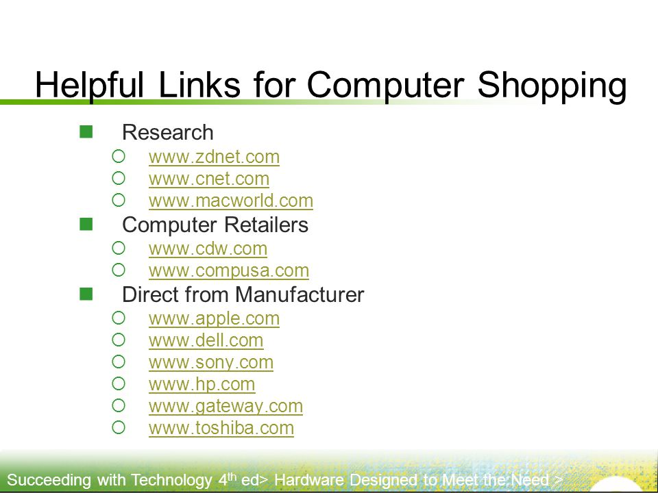 Helpful Links for Computer Shopping