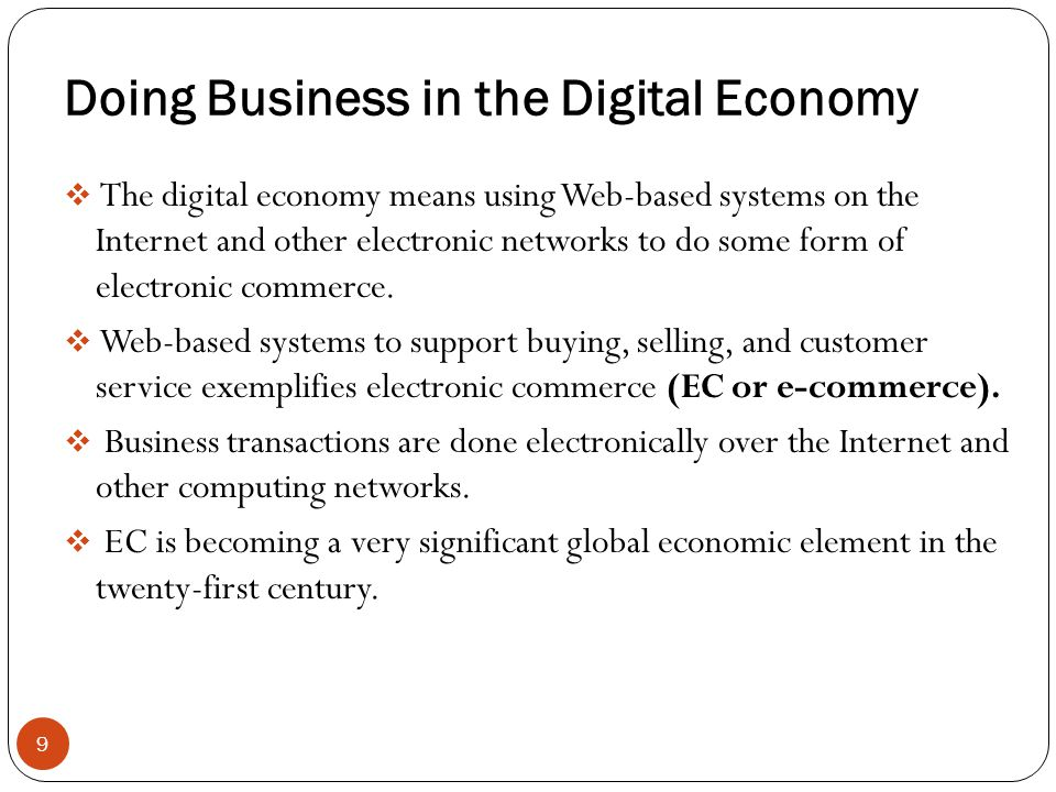 Doing Business in the Digital Economy