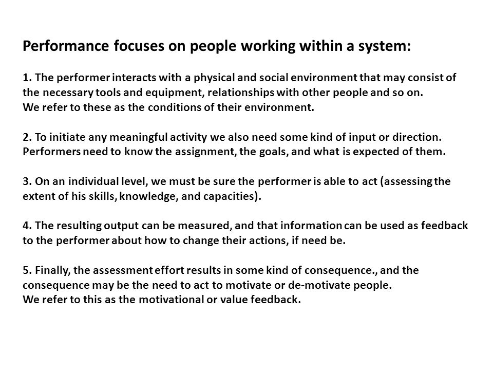 Performance focuses on people working within a system: