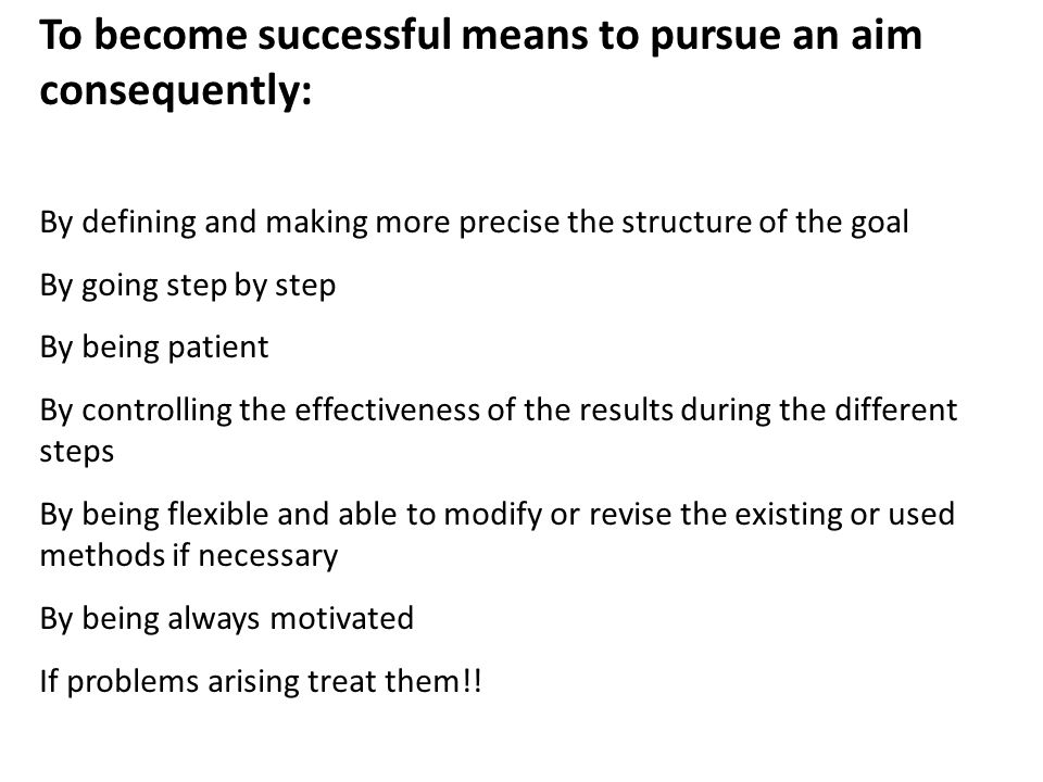 To become successful means to pursue an aim consequently: