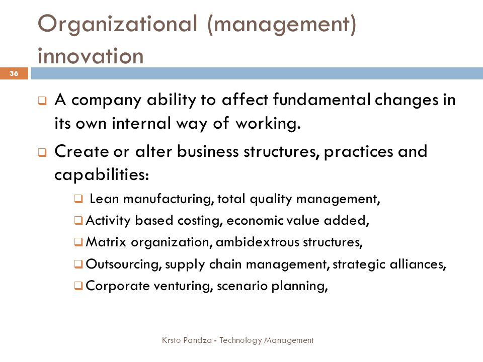 Organizational (management) innovation