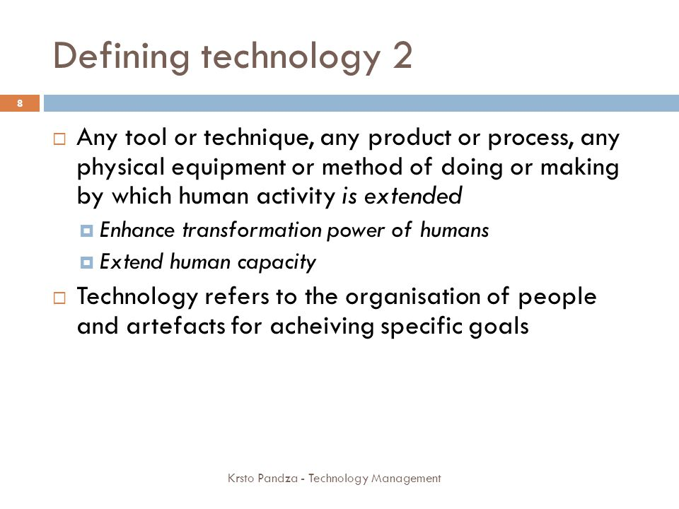 Defining technology 2