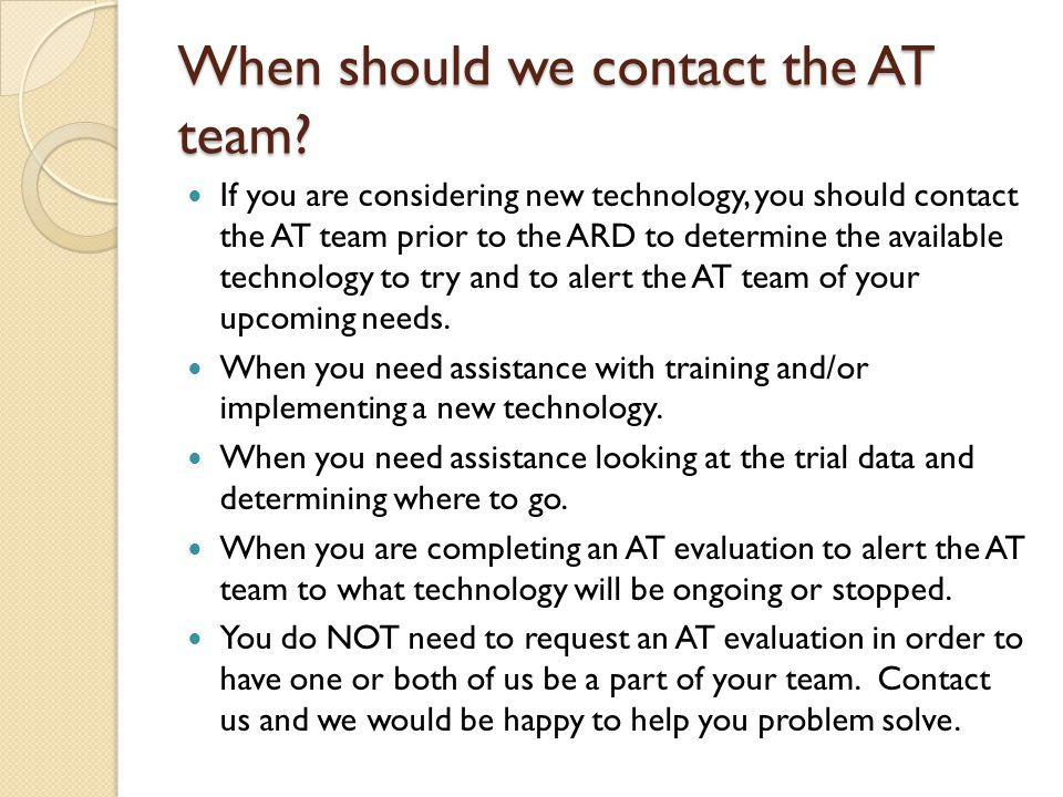 When should we contact the AT team