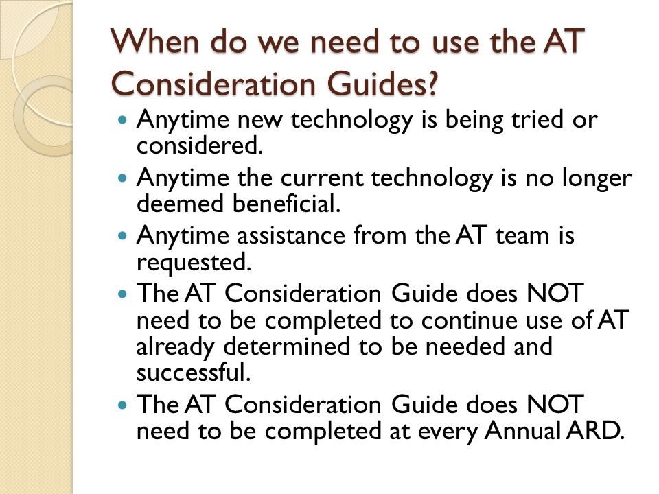 When do we need to use the AT Consideration Guides
