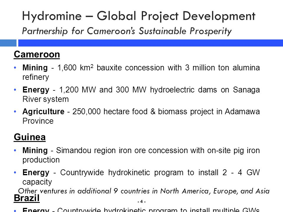 Hydromine – Global Project Development Partnership for Cameroon's Sustainable Prosperity