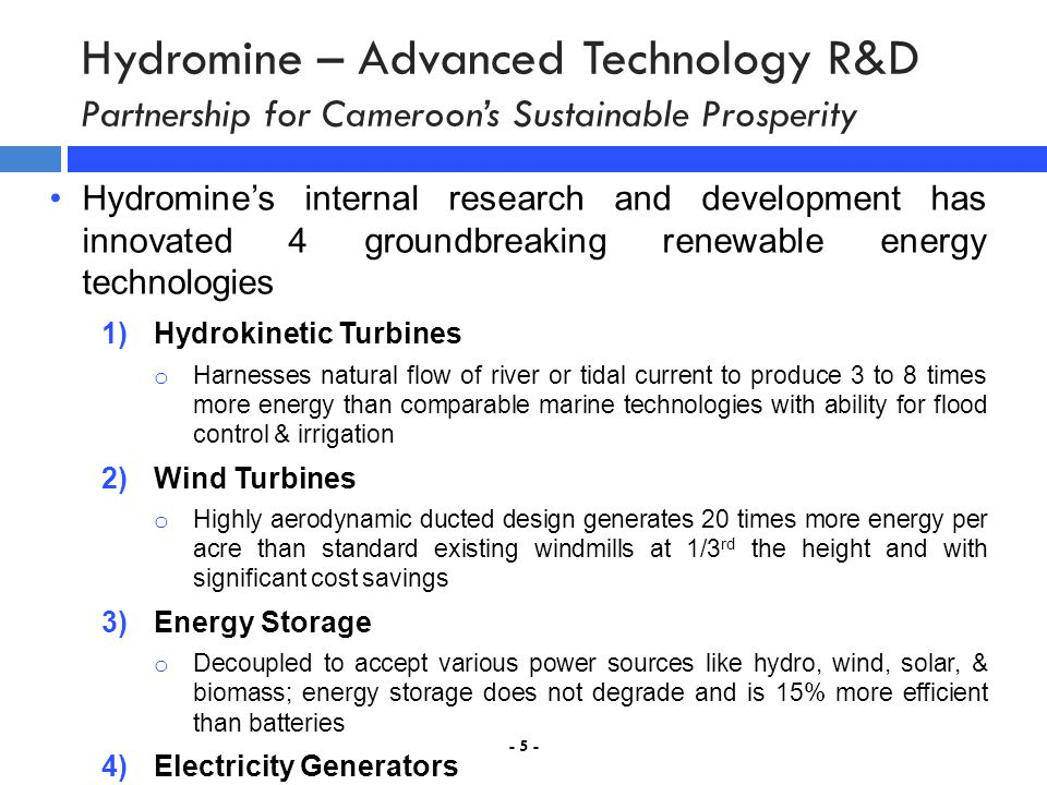 Hydromine – Advanced Technology R&D Partnership for Cameroon's Sustainable Prosperity