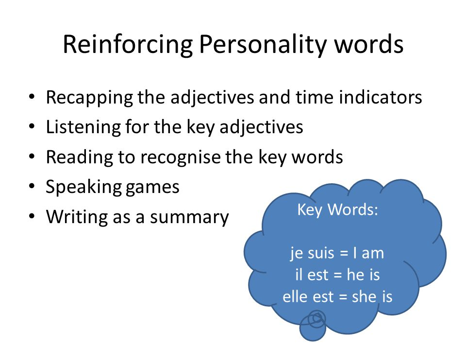 Reinforcing Personality words