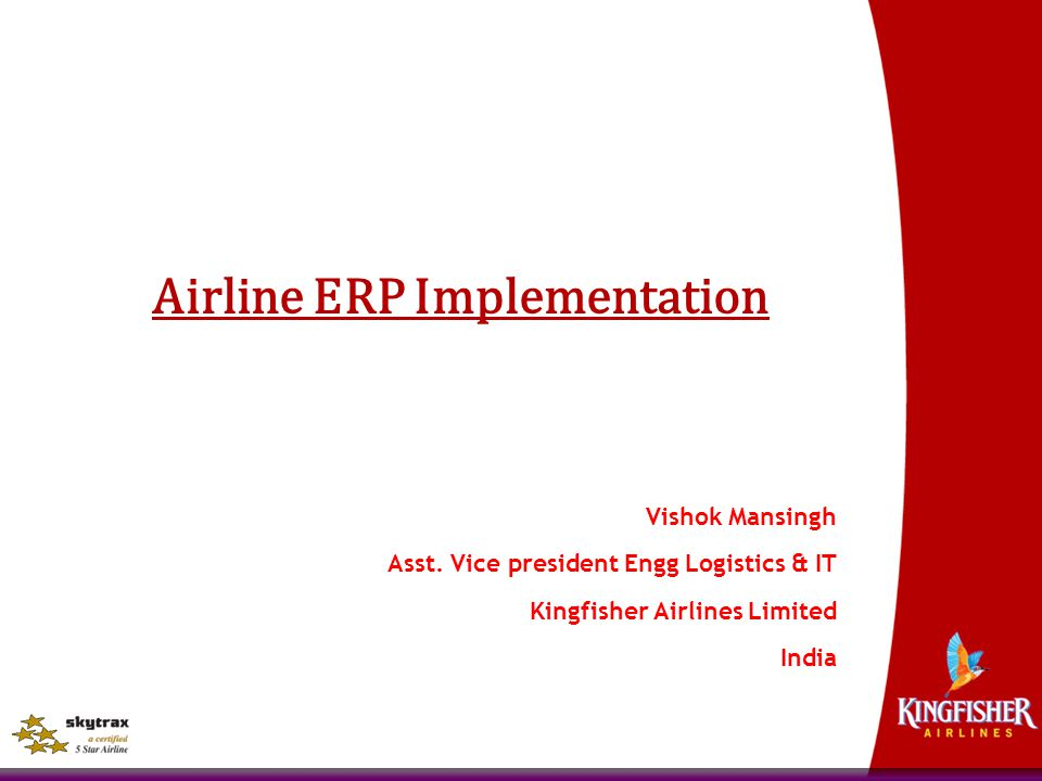 Airline ERP Implementation