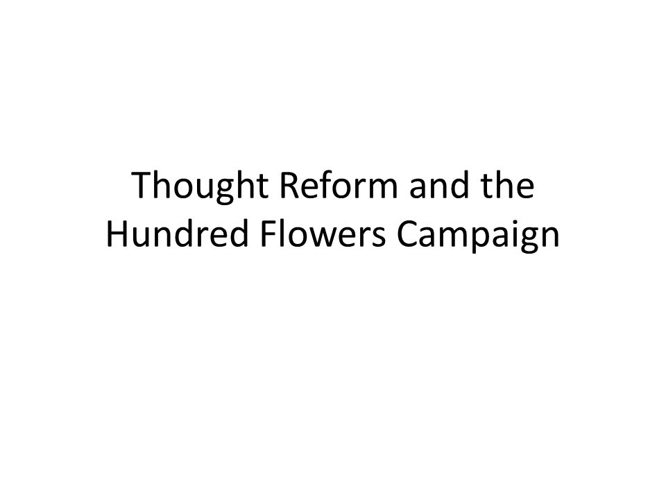 Thought Reform and the Hundred Flowers Campaign