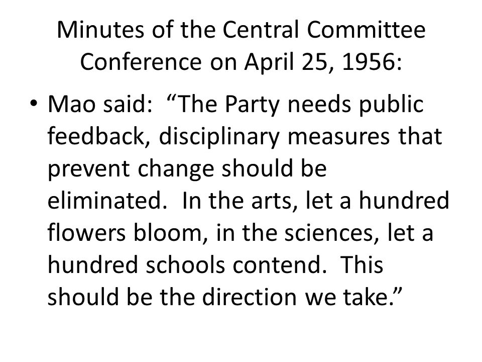 Minutes of the Central Committee Conference on April 25, 1956: