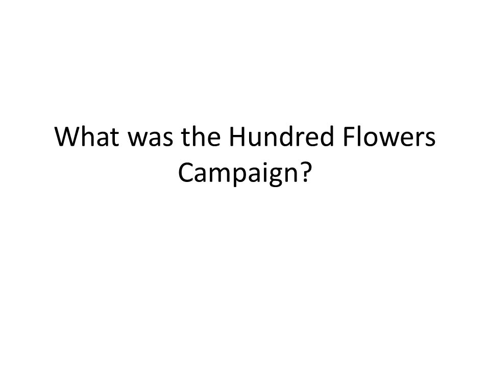 hundred flowers campaign In the first phase, america courted mao zedong's regime, despite the korean war, china's annexation of tibet, and domestic witch hunts, such as the hundred flowers campaign.