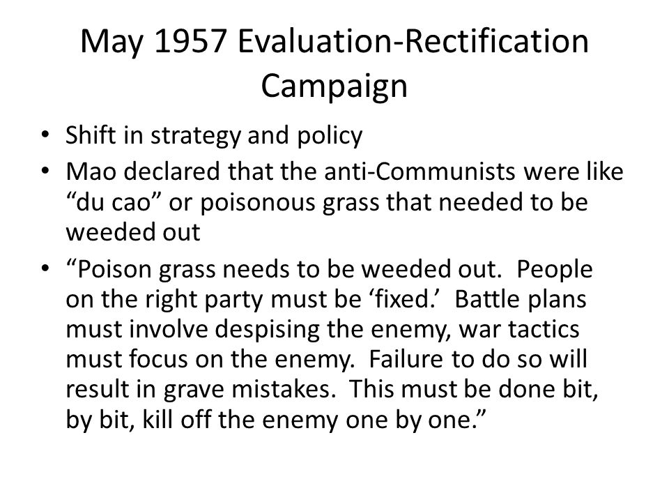 May 1957 Evaluation-Rectification Campaign