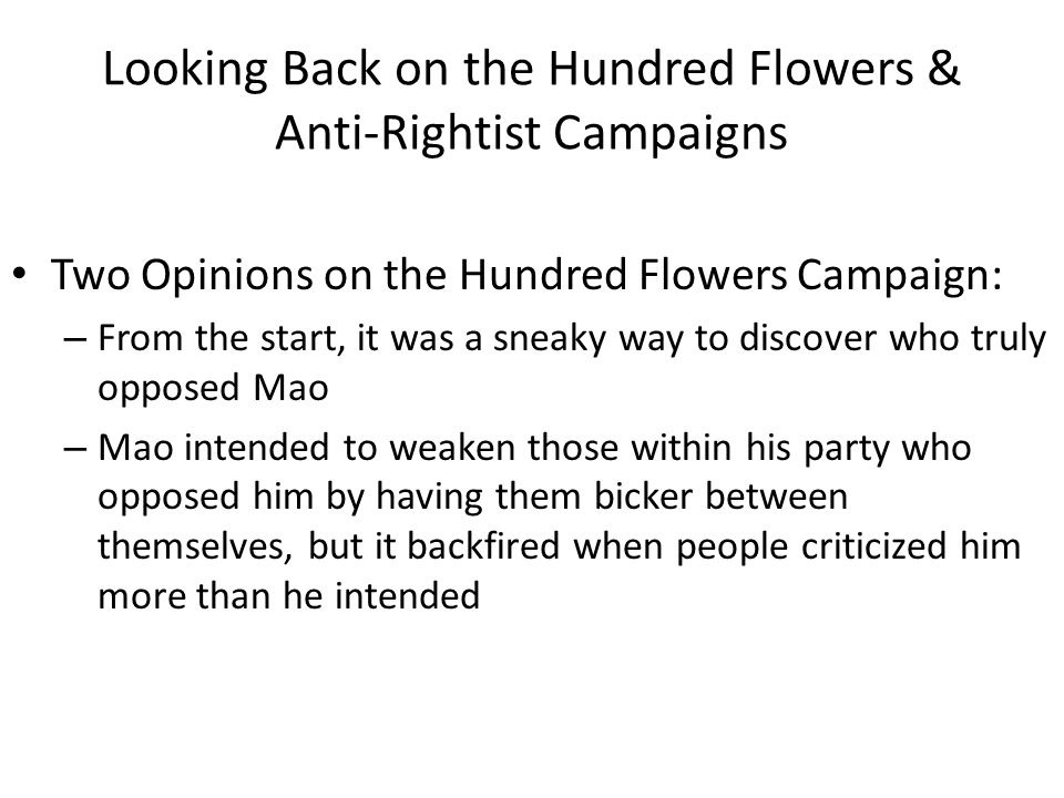 Looking Back on the Hundred Flowers & Anti-Rightist Campaigns