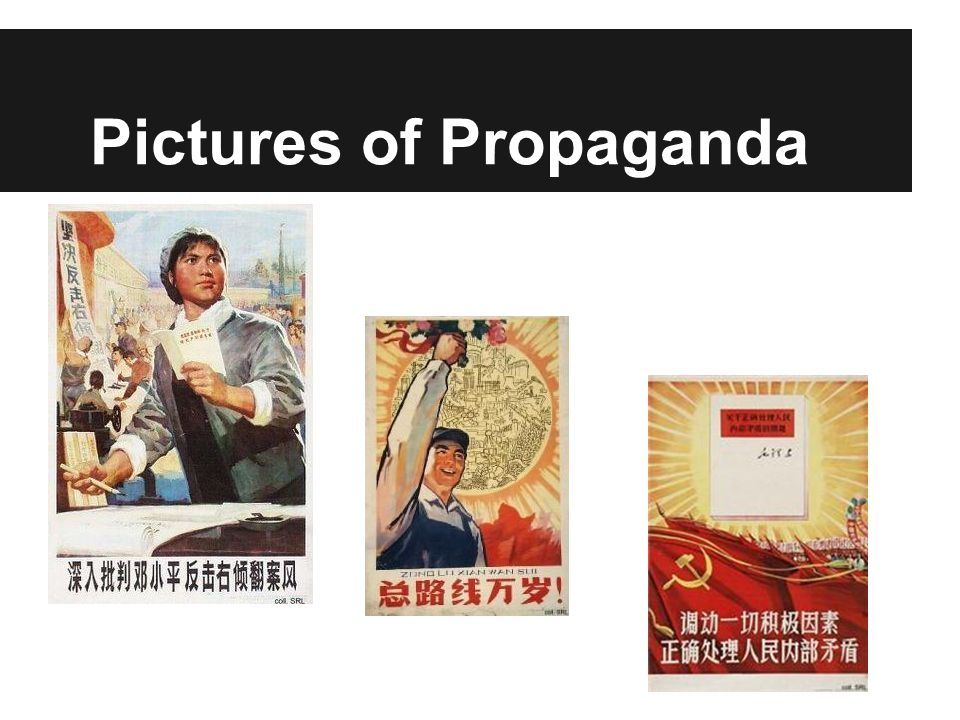 Pictures of Propaganda