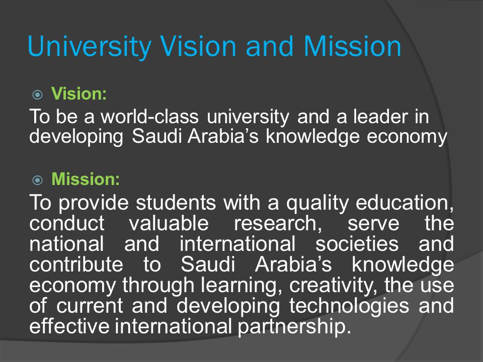 University Vision and Mission