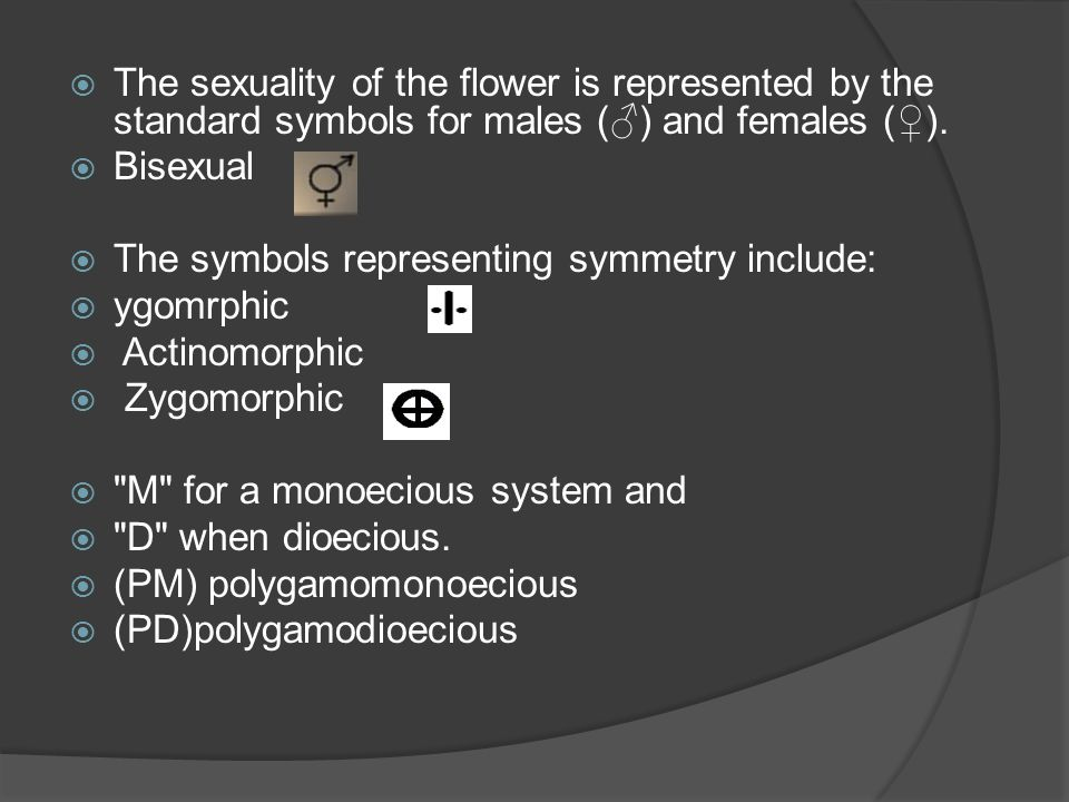 The sexuality of the flower is represented by the standard symbols for males (♂) and females (♀).