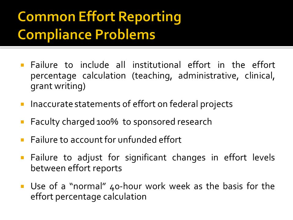Common Effort Reporting Compliance Problems