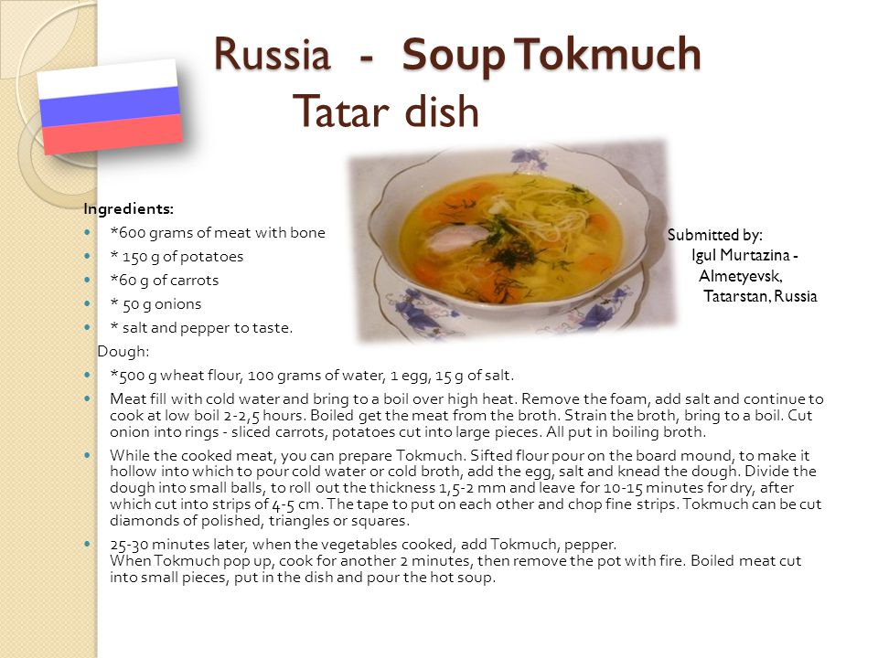 Russia - Soup Tokmuch Tatar dish