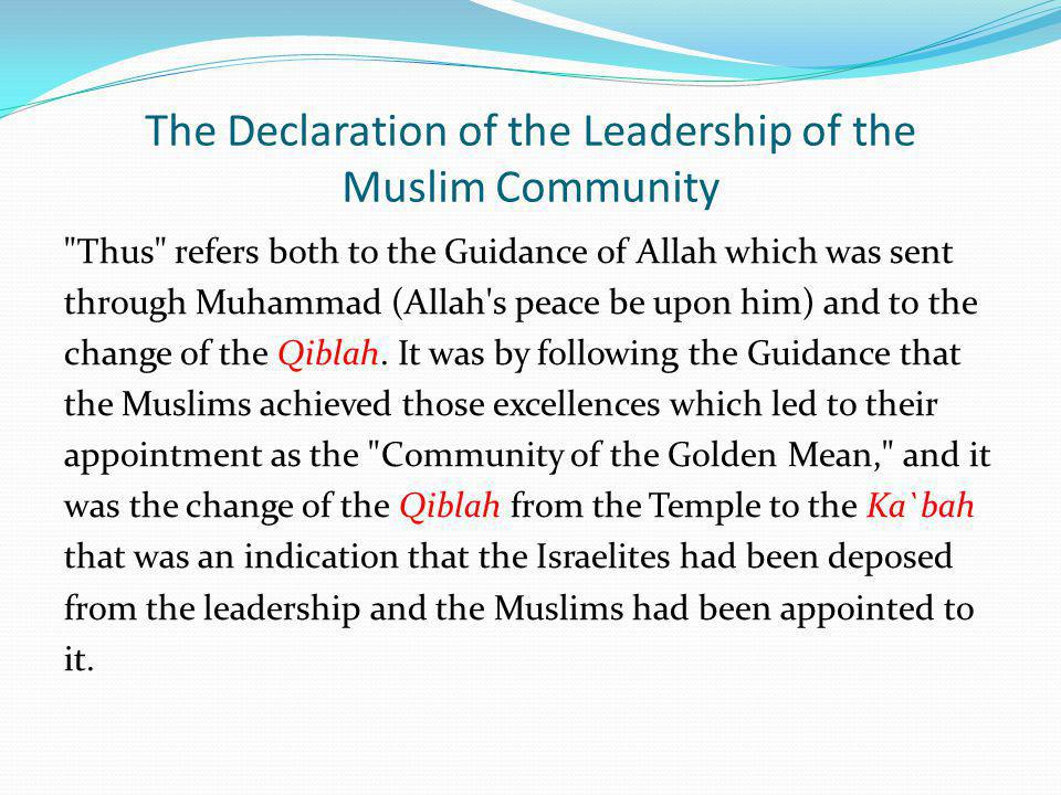 The Declaration of the Leadership of the Muslim Community